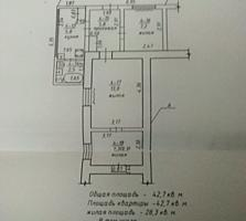 Срочно! Продаётся 3-хкомнатная квартира на Борисовке