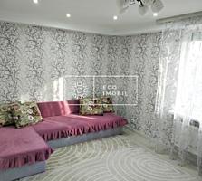 Se vinde apartament cu 2 odăi, situat în sectorul Poşta Veche, pe ...