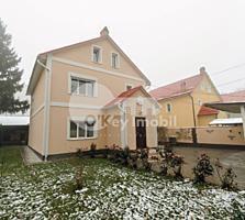 Vă propunem spre vânzare casă construită din cotileț amplasată în ...