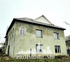 Vă propunem spre vînzare această casă cu 2 nivele, or. Ialoveni, ...