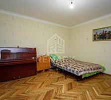 Se vinde apartament cu 2 camere, seria 143, amplasat în sect. ...