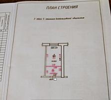 1 комната 18 м. в общежитии 2/5 с кухней ремонтом и мебелью.