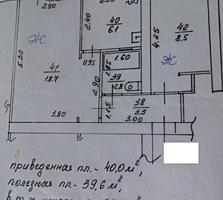 2-комн квартира, Центр, р-н Ж/Д вокзала, 1/5