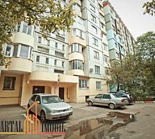 Cvartal Imobil vă oferă spre vânzare apartament cu 3 camere, în ...