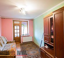 Vânzare apartament cu 2 odai, amplasat în sectorul Riscani. Locuința .