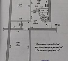 Продам 2-комн. квартиру на Ленинском или обмен на 3-ком на Ленинском