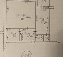 Вершигоры 121. Продам однокомнатную квартиру.