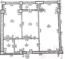 Se vinde apartament cu 2 odăi, situat în sectorul Centru, pe str. ...