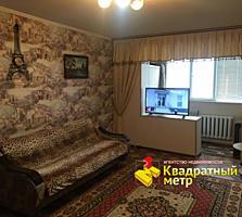 Просторная 1комнатная квартира, 45кв. (чешка).