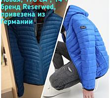 Куртка бренд Reserwed, бомбер, бренд H&M. Привезены из Германии