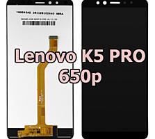 Продам дисплей LENOVO K5 PRO IPS