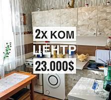 Продается 2х комнатная квартира, центр! ДИК 2/5этаж Общая пл 41м2