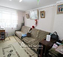"""Alege locuința potrivită pe care să o numești """"acasă""""! Spre vânzare .."""