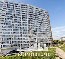 Vă propunem acest apartament cu 1 cameră, Stăuceni, str. Unirii. ..
