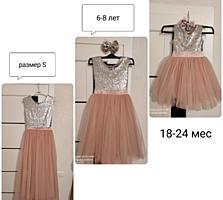 Продажа платьев
