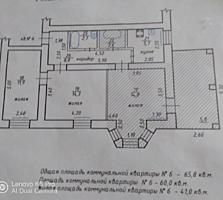 Центр 3 комнатная