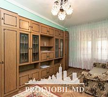 Vă propunem acest apartament cu 2 camere, Rîșcani, str. N. Dimo. ..