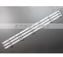 Продаются наборы LED-подсветки телевизоров (светодиодная подсветка)