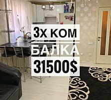Продается 3х Комнатная квартира. Район Балка. 1/5этаж Общая площадь 50