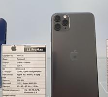 iPhone 11 Pro Max 256GB! Новый и Б/У, протестированные!