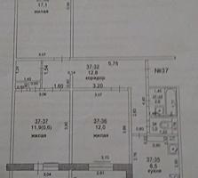 КАВКАЗ 3-к. жилая квартира 1/9 71/41/6,5 три балкона остеклены