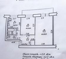 ДОМ напротив Шерифа 2-к кв. 4/5 44/27/5,7 балкон 6 кв. м. стеклопакет