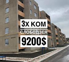 Продается 3х комнатная квартира, Новострой! Квартира под кап ремонт