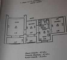 Продается квартира. напротив гостиницы РОССИЯ возможно под бизнес