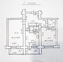 ЧЕШКА, 2 комнаты. ул. П. Морозова
