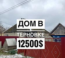 Продается дом в Терновке. Общая площадь дома 100кв. м. Участок 10 соток