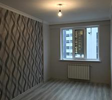 Cvartal Imobil va prezenta spre vinzare apartament cu 3 odai in ...