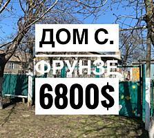 Продается дом в село Фрунзе. Общая площадь дома 82.6кв. м. Участок 50 с
