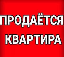 2х комнатная на Кировском, 3/5, комнаты раздельные.