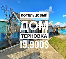 Продается дом в Терновке! Общая площадь дома 100 кВ. м. Участок 23 сот