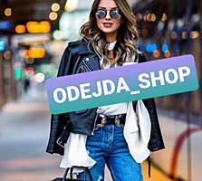Приглашаю в свой интернет магазин Женской одежды