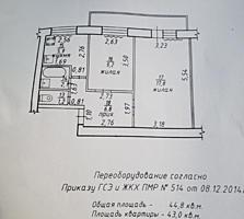 Продам 2 комнатную на балке, 2/5 этаж, район Клио 16 500 $