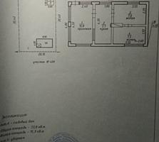 Продается земельный участок (дача)