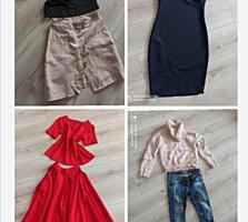 Продаю женская одежда фирменная в хорошем состоянии