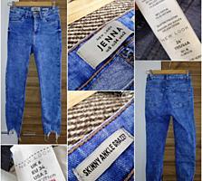 Стильные новые джинсы Skinny New Look