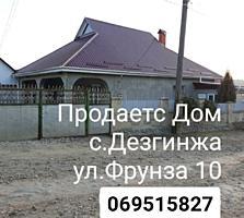 СРОЧНО! Продажа большого дома с ЕВОРЕМОНТОМ мебелью с. Дезгинжа