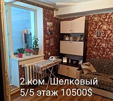 2-комнатная на Шелковом с ремонтом