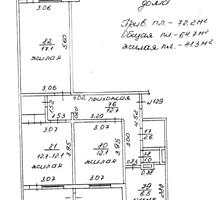 3-х комнатная квартира в верхней зоне