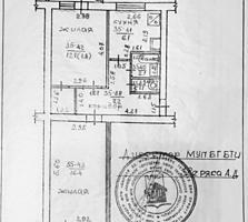 Продам 2-комнатную квартиру, ЦЕНТР, НАБЕРЕЖНАЯ.
