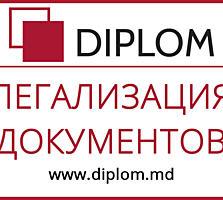 Нотариальное заверение переводов документов в бюро переводов Diplom.
