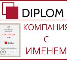 Сертифицированная сеть бюро переводов Diplom. Нам 16 лет! Апостиль.