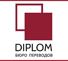 Услуги апостилирования, переводы, нотариальное заверение документов