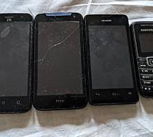 Продам телефоны Хуавей 750 и ZTE 1000 лей б/у в