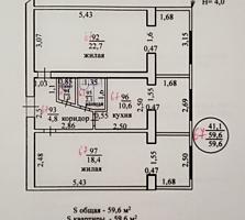 2-комнатная квартира 22500 $ Рыбница Ленина 12
