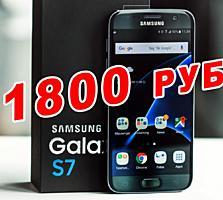 ✅ КУПЛЮ МОБ ТЕЛ ✅ продам Samsung s7 1800 р ✅ магнитные шнуры и зарядки
