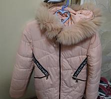 Продам куртку осеннюю - зимнюю